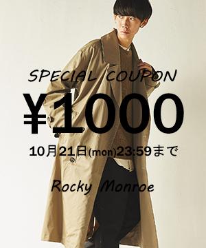 Rocky Monroe(ロッキーモンロー)のショップニュース「【24時間限定】1,000円クーポンキャンペーン! 」