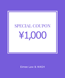 LHELBIE(レルビエ)のショップニュース「SPECIAL COUPON【1,000円】」