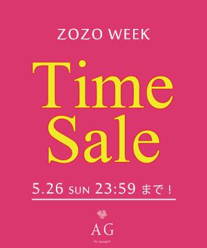 AG by aquagirl(エージー バイ アクアガール)のショップニュース「【ZOZO限定】タイムセール開催!」