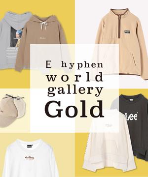 E hyphen world gallery(イーハイフンワールドギャラリー)のショップニュース「【大人気コラボアイテム】」