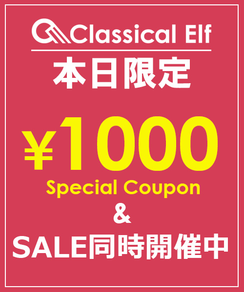 Classical Elf(クラシカルエルフ)のショップニュース「【クラシカルエルフ】1000円クーポン×SALE開催中! 」