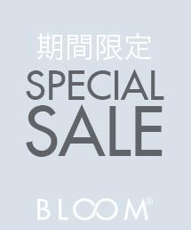 bloom online store ブルームオンラインストアのトピックス 期間限定