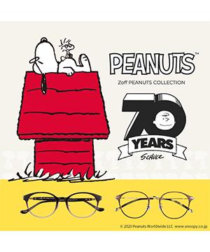 Zoff(ゾフ)のショップニュース「PEANUTS 生誕70周年 Zoffとはじめてのコラボレーション【PEANUTS COLLECTION】」