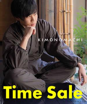 KIMONOMACHI(キモノマチ)のショップニュース「【TIMESALE】ZOZO KIMONOMACHI 」