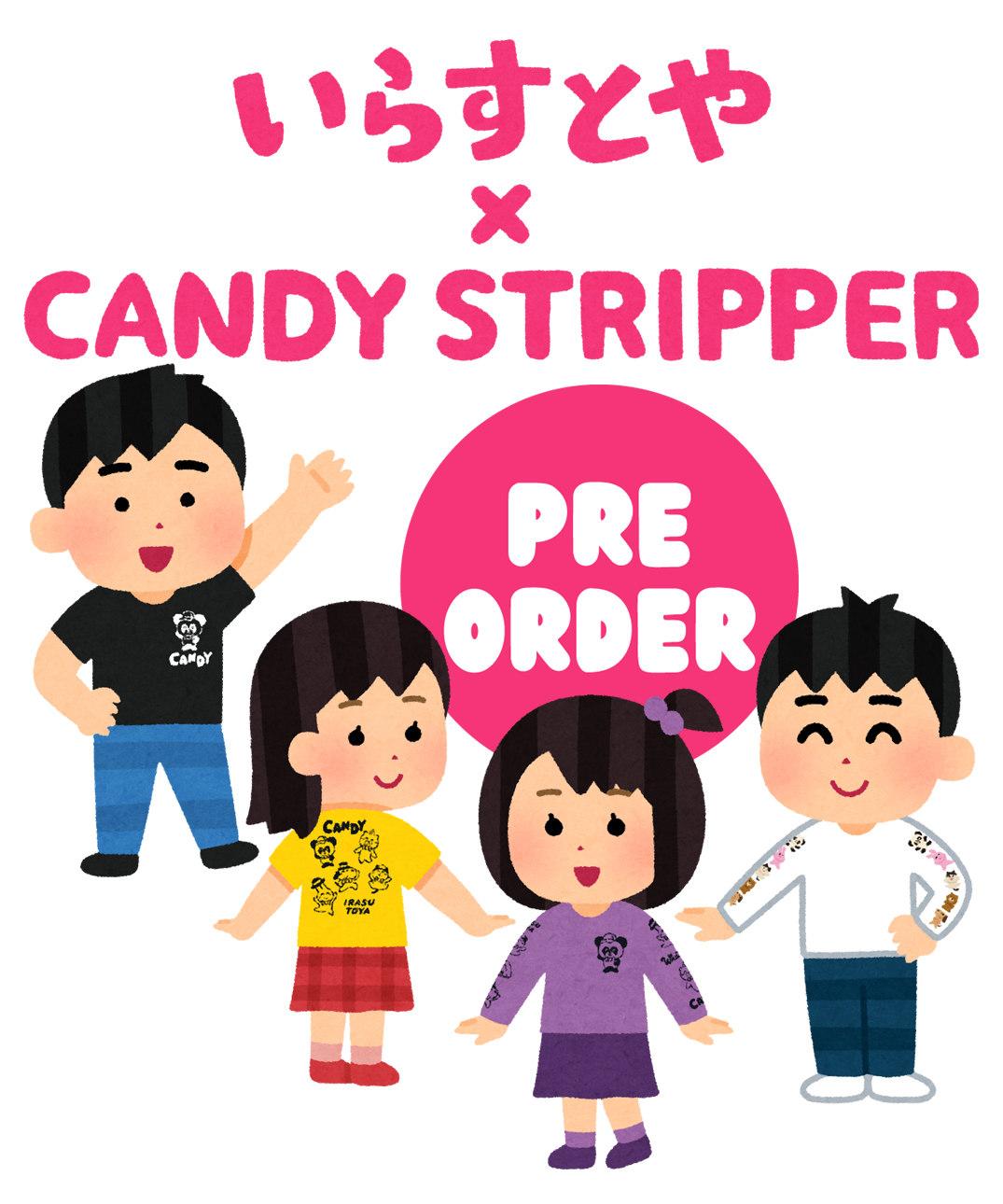 Candy Stripper(キャンディストリッパー )のショップニュース「【いらすとや×Candy Stripper】コラボアイテム先行予約会スタート!」