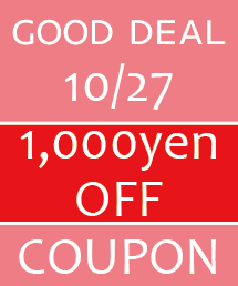 GOOD DEAL(グッドディール)のショップニュース「【GOOD DEAL】1,000円オフクーポン!」