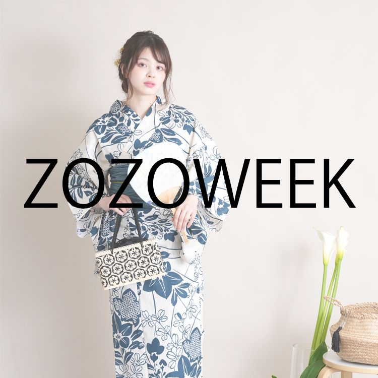 utatane(ウタタネ)のショップニュース「【MAX70%オフ】ZOZOWEEK5/14スタート」