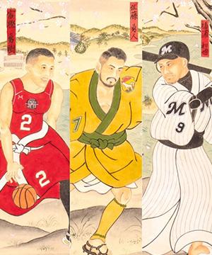 ZOZOTOWN×CHIBA(ゾゾタウン×チバ)のショップニュース「千葉の3球団が「浮世絵」で初のコラボレーション」