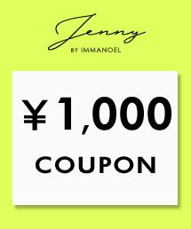Jenny BY IMMANOEL(ジェニーバイイマノエル)のショップニュース「本日限り!!1000円クーポン発行中!!」
