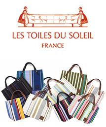 LES TOILES DU SOLEIL(レ・トワール・デュ・ソレイユ)のショップニュース「【オープン記念】ZOZOTOWN限定バッグを数量限定にて販売します」