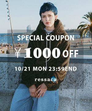 Ressaca(レサーカ)のショップニュース「【1000円OFF】スペシャルクーポン配布中!!!」