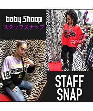 babyShoop(ベイビーシュープ)のショップニュース「《baby shoop》冬新作コーデ★」