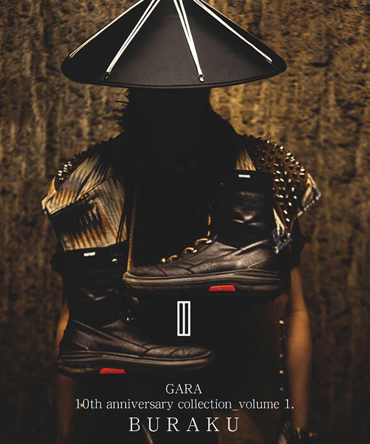 COMMON WARE(コモンウェア)のショップニュース「GARA 10th anniversary collection VOL.1 期間限定予約会開始! 」