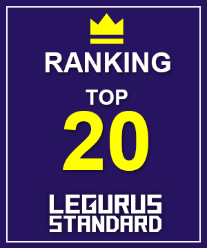LEGURUS STANDARD(レグルス スタンダード)のショップニュース「週間ランキングTOP20!!」