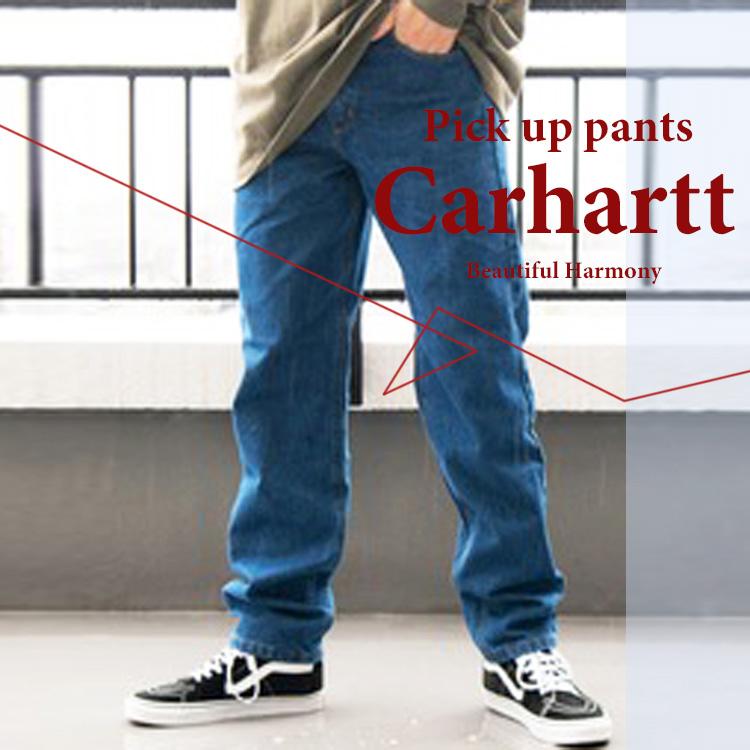 Beautiful Harmony(ビューティフルハーモニー)のショップニュース「Carhartt pick up pants!!」