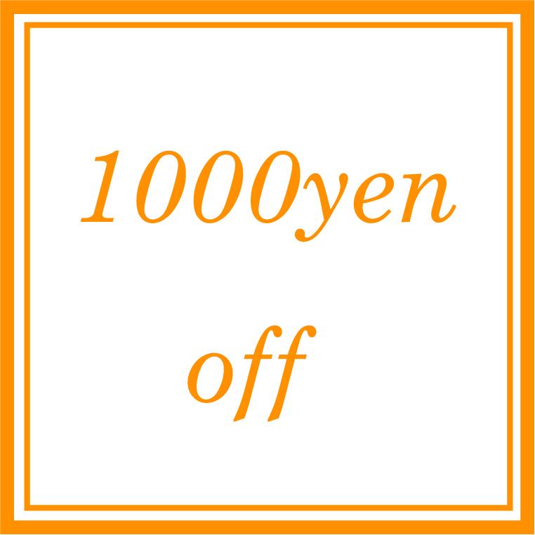 MGV(エムジーヴィー)のショップニュース「本日限りの1000円OFFクーポン発行中!」