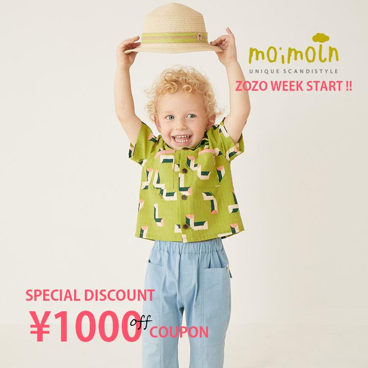 moimoln(モイモルン)のショップニュース「ZOZO WEEK START!!本日限定『1000円オフクーポン』プレゼント♪」