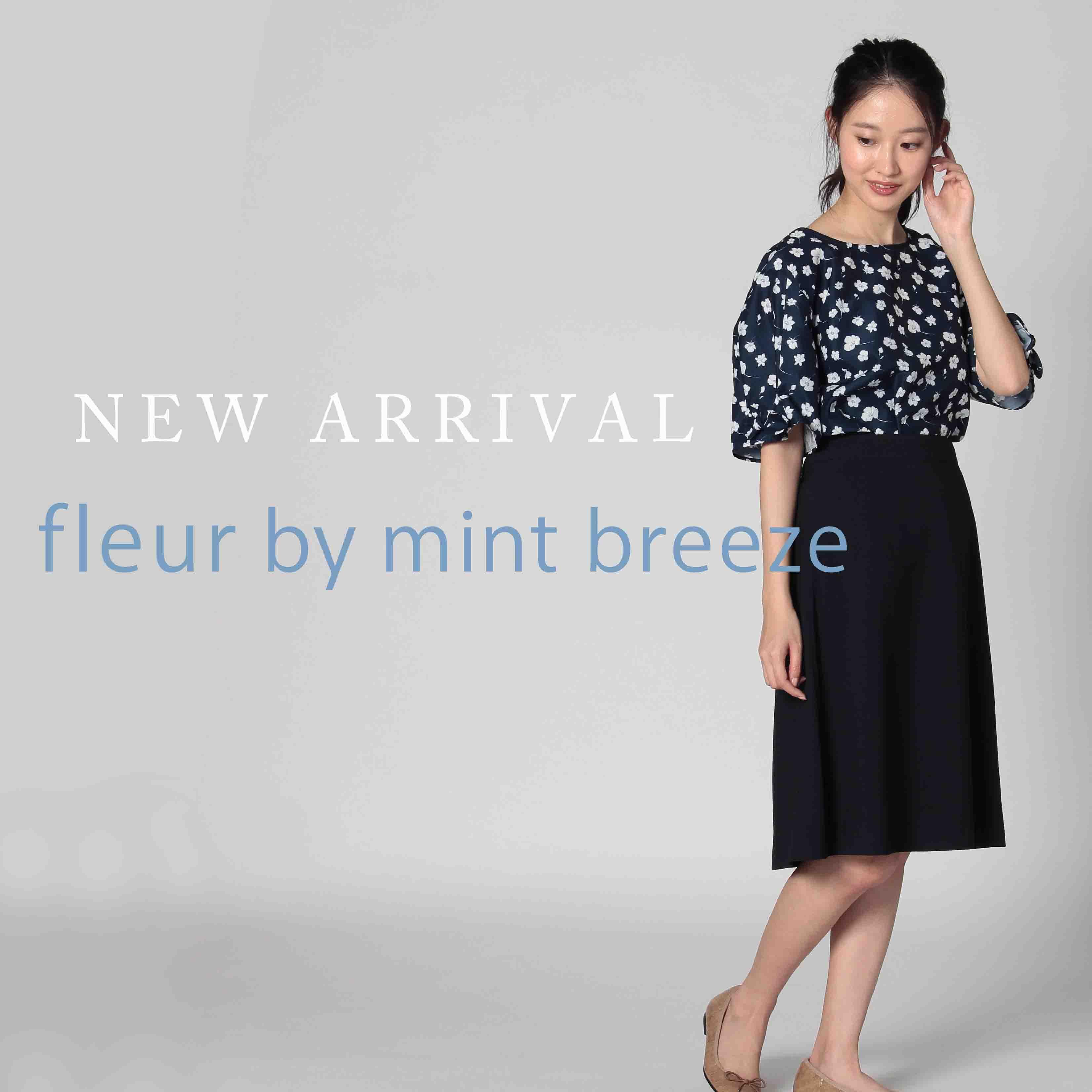 Hi! ONLINE STORE(ハイオンラインストア)のショップニュース「【新作】fleur by mint breeze」