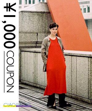 CIAOPANIC(チャオパニック)のショップニュース「【¥1,000クーポン】今すぐ着たい新作春アイテムも対象のクーポンフェアを開催中!」
