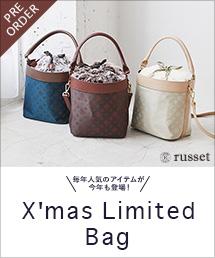 russet(ラシット)のショップニュース「X'mas Limited Bag」