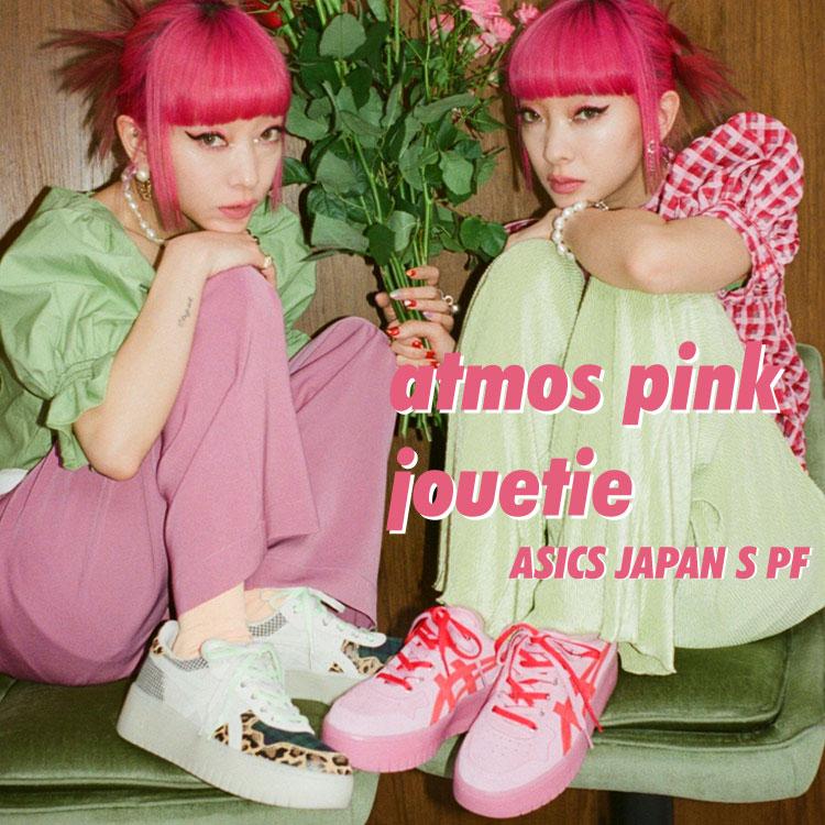 atmos pink(アトモスピンク)のショップニュース「ASICSからatmos pinkとAMIAYAのjouetieとコラボモデルが登場!」
