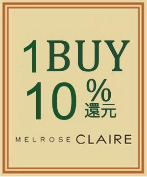MELROSE claire(メルローズ クレール)のショップニュース「\MELROSE claire 期間限定 1BUYポイント10%還元/」