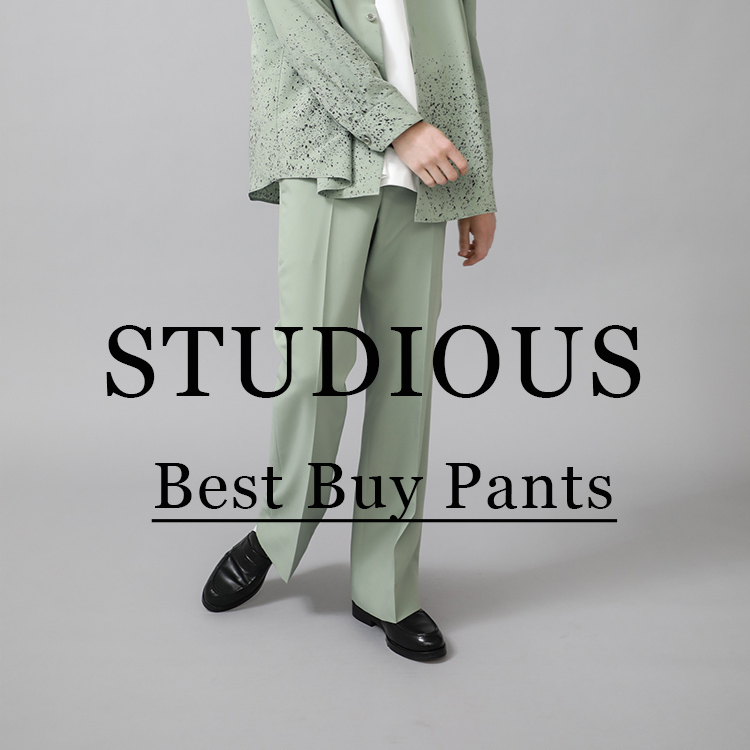 STUDIOUS MENS(ステュディオス メンズ)のショップニュース「【STUDIOUS】今買っておくべき人気キレイ目パンツ特集!」