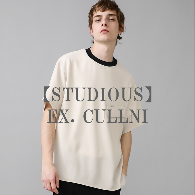 STUDIOUS MENS(ステュディオス メンズ)のショップニュース「【CULLNI x STUDIOUS】別注COLLECTION!!」