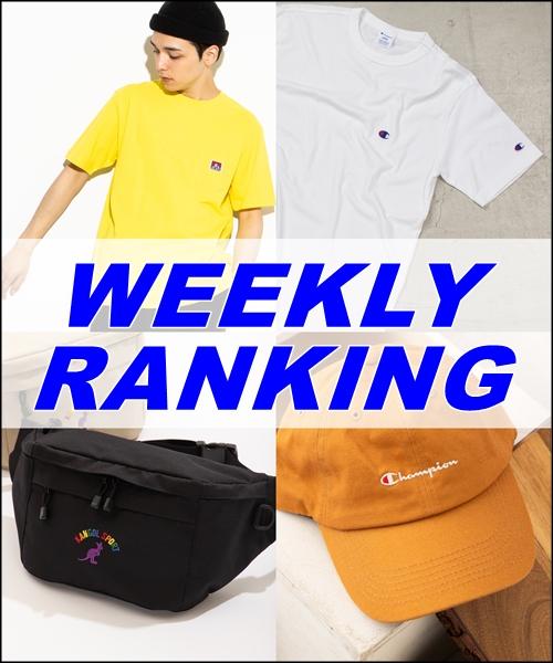 WEGO(ウィゴー)のショップニュース「【MENS】先週の売れ筋アイテムをCHECK!!」