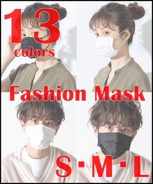 マスク zozotown