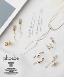 JEWEL ADDICT(ジュエルアディクト)のショップニュース「【先行予約】phoebe新作アクセサリーのご紹介♪」