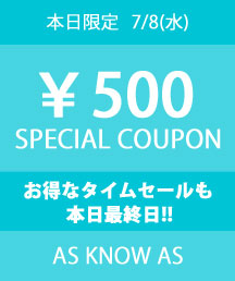 AS KNOW AS(アズノゥアズ)のショップニュース「【本日限定!!\500クーポン】& 【ZOZO TIMESALE!!!!】も本日最終日☆」