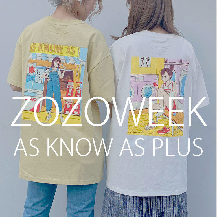 AS KNOW AS PLUS(アズノゥアズプラス)のショップニュース「【ZOZO WEEK!!!!】期間限定 TIMESALE開催中!!」