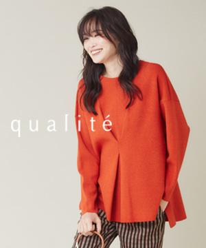 qualite(カリテ)のショップニュース「【新作入荷】着回しできる定番ニット&新型スタイルアップニット」