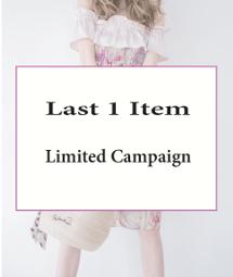 Ninamew(ニーナミュウ)のショップニュース「在庫のこり1点アイテムをスペシャル価格にて販売♪」