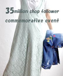 Ninamew(ニーナミュウ)のショップニュース「Ninamew Atelier 35万人ショップフォロワー記念イベント♪」