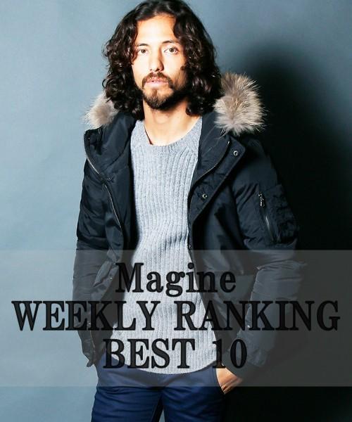 Magine(マージン)のショップニュース「新年人気商品BEST10」