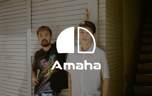 Amaha