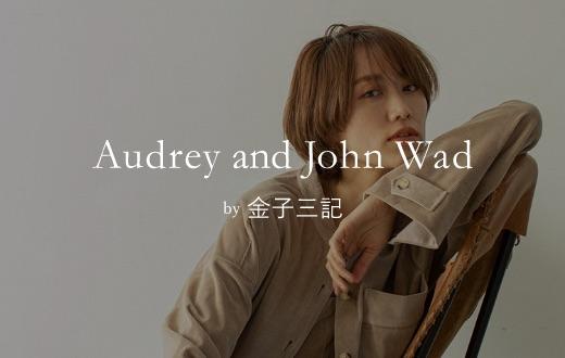 Audrey and John Wad by 金子三記